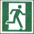 Дверь эвакуационного выхода