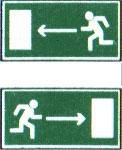 Направление к эвакуационному выходу