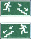 Направление к эвакуационному выходу (по лестнице вниз)